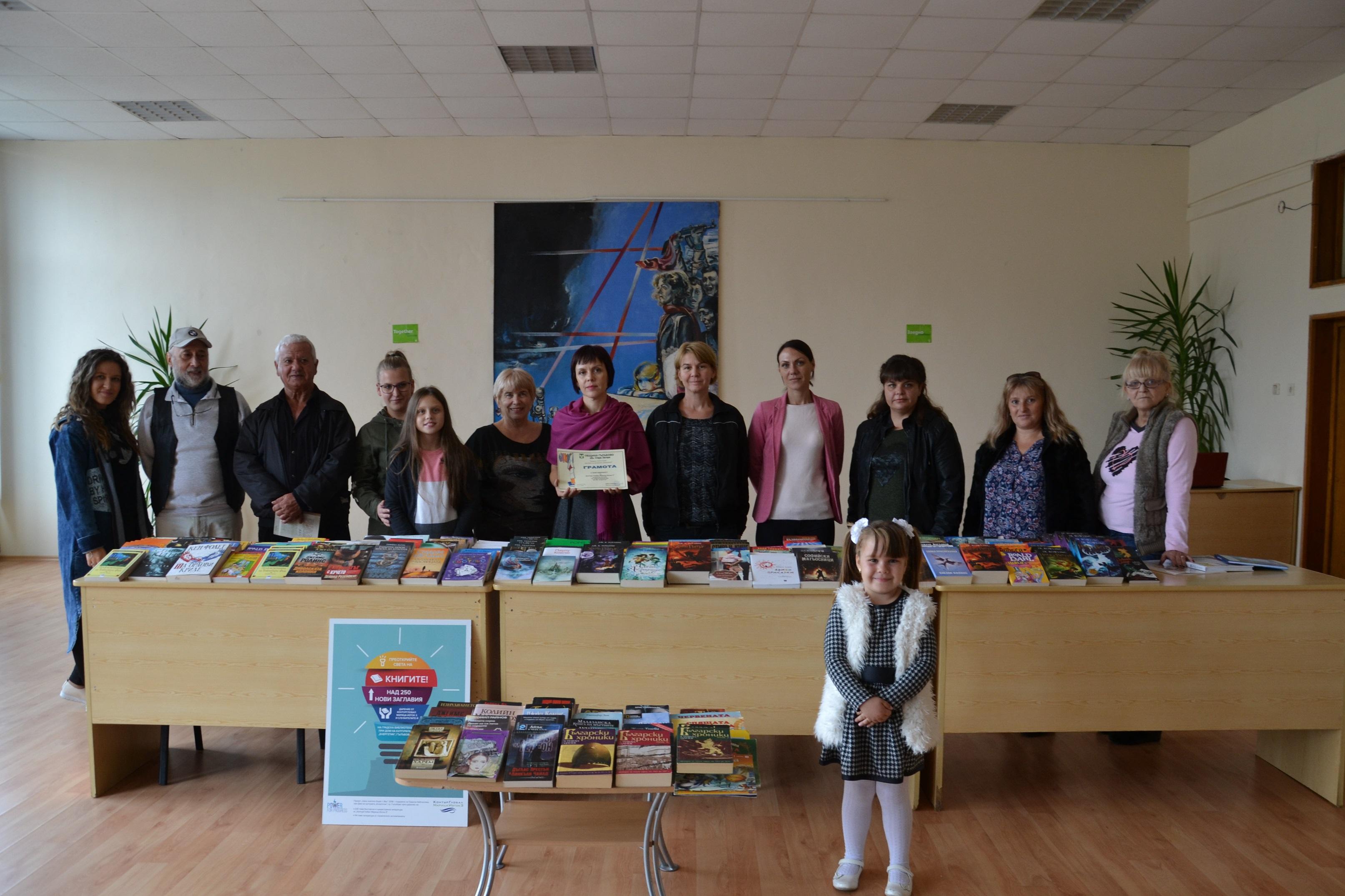 344 тома нови произведения получи градската библиотека в Гълъбово, в навечерието на Деня на будителите