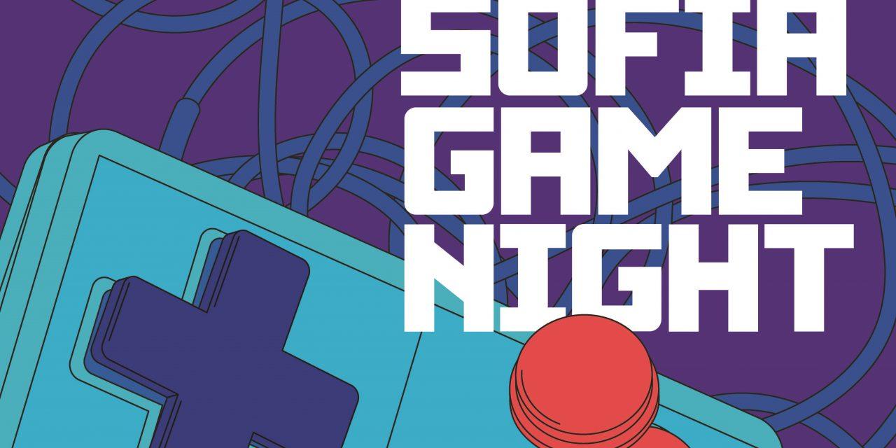 Sofia Game Night се завръща с повече от 30 локации и над 40 събития на 2 ноември
