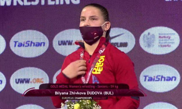 5 медала за българската борба от Европейското първенство в Полша