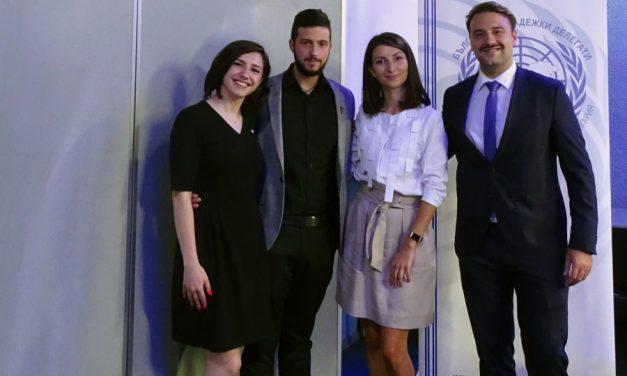 Търсим следващите български младежки делегати към ООН!