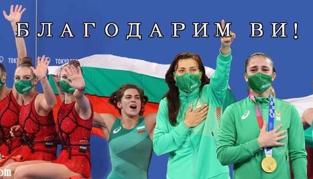 Българските постижения на Олимпийските игри в Токио-2020